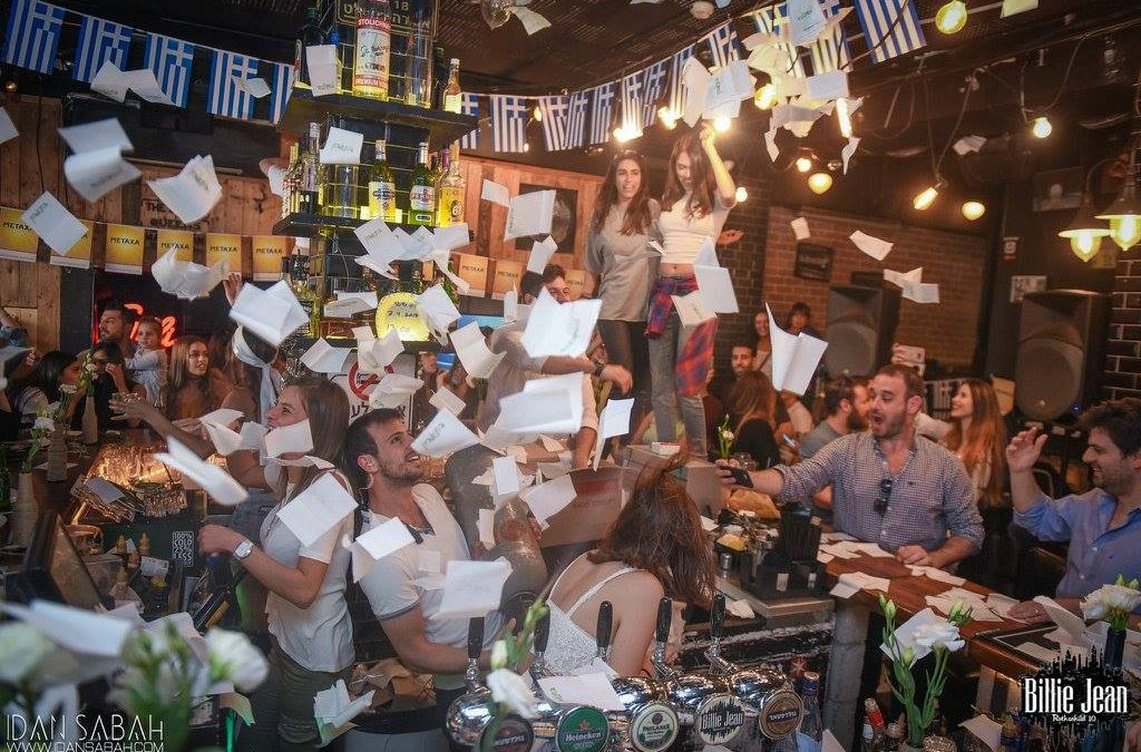 The best bars for winter in Tel Aviv